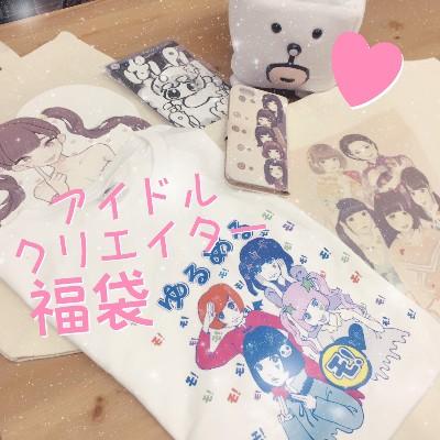 ★☆×アイドル・クリエイター VV限定商品特別セット★☆