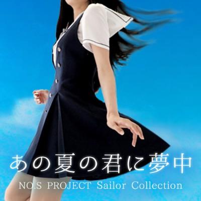 【NO.S PROJECT】VILLAGE VANGUARD WEB限定モデル