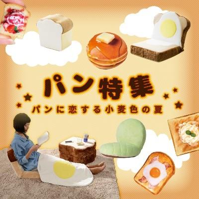 パン特集 パンに恋する小麦色の夏