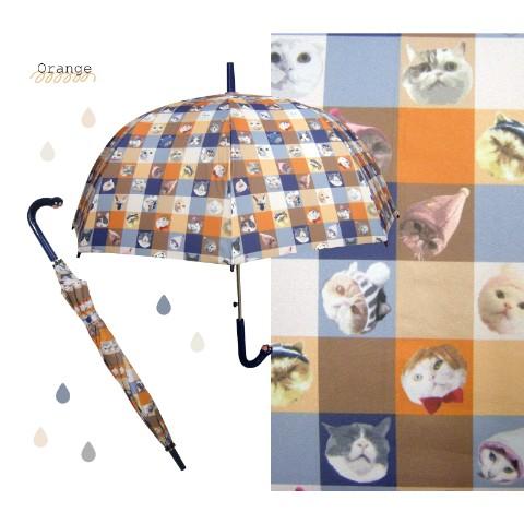 ハグニャンにゃんこ傘(orange)