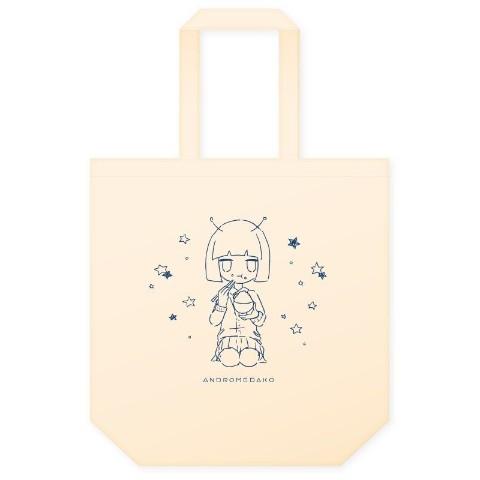 【ナユタン星人】トートバッグ