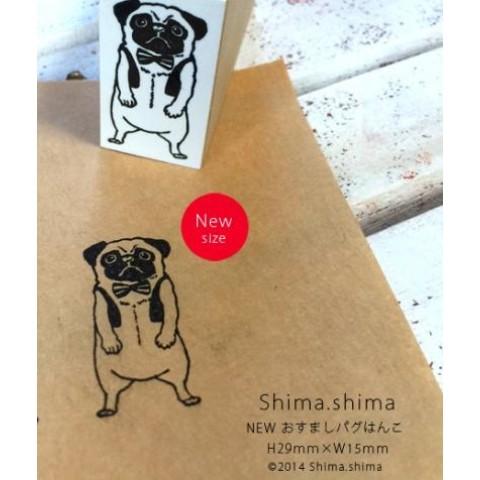 【Shima.shima】おすましパグはんこ