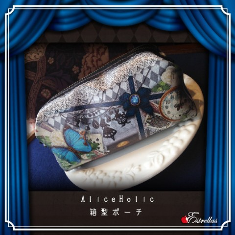 AliceHolicSeries/箱型ポーチ