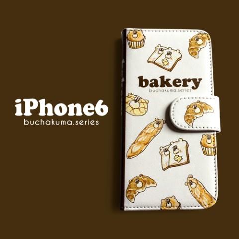 【iPhone6/6s】【ぶちゃくま。】ベーカリー手帳型iPhoneケース