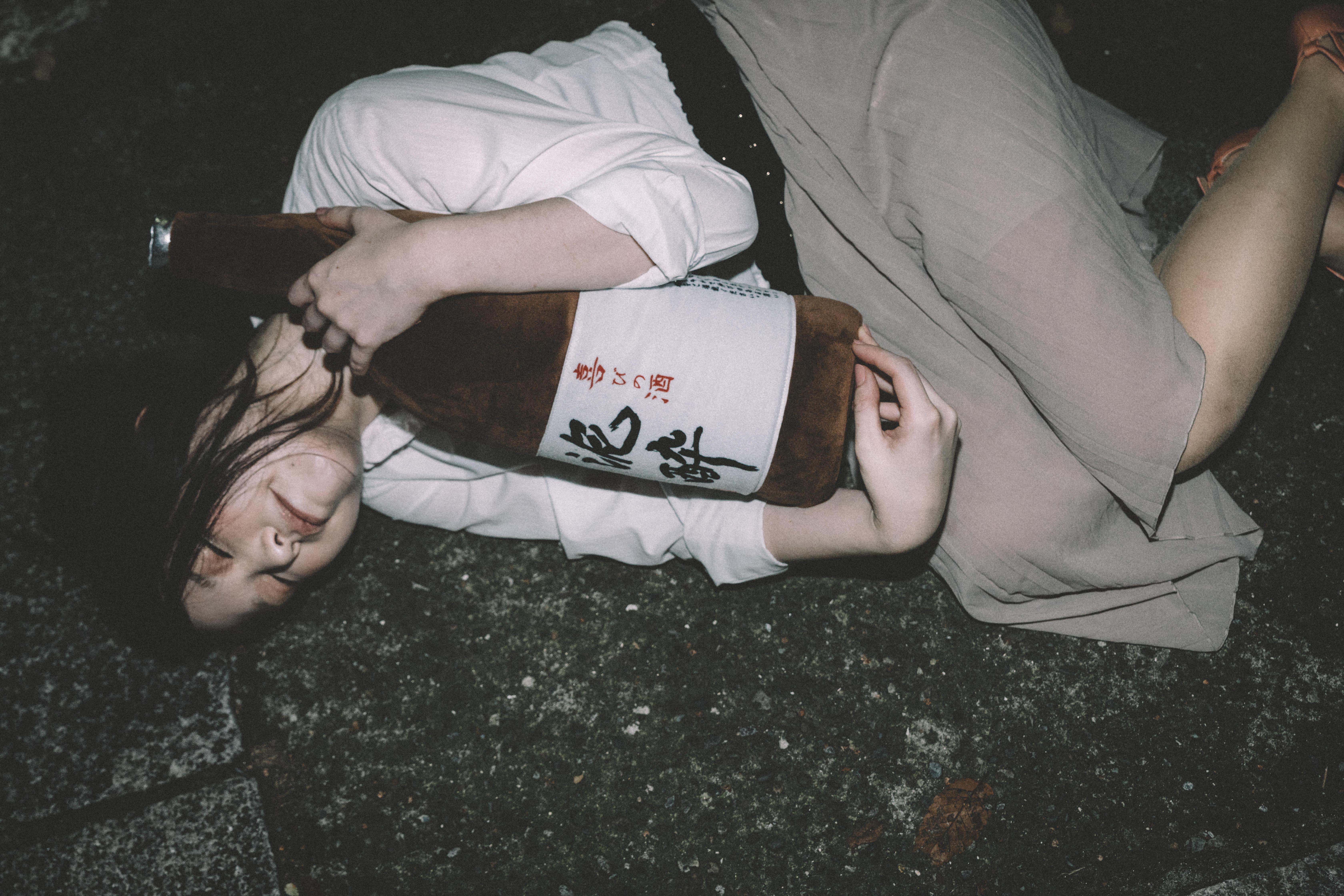 サヨナラ私の愛しき人よ。私は今夜も一升瓶に抱かれて眠る。