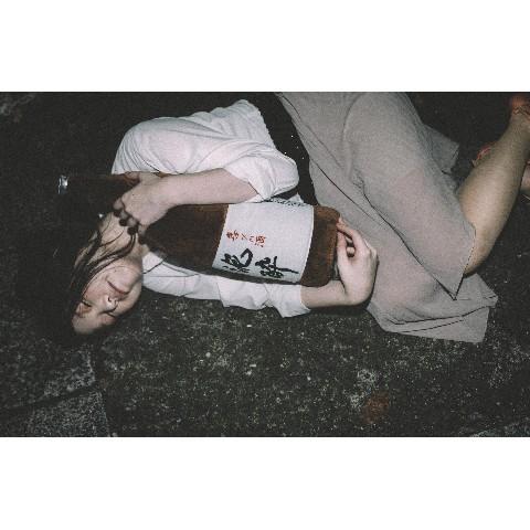 一升瓶抱き枕【天下一】