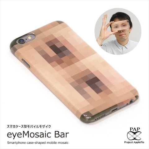 eyeMosaic Bar -iPhone6/6sケース-