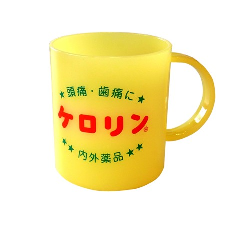 【キングオブ銭湯桶】ケロリン プラコップ (イエロー)