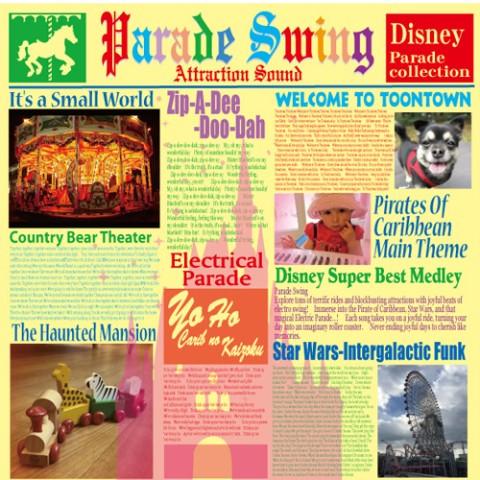 Parade Swing-Disney Parade Collection