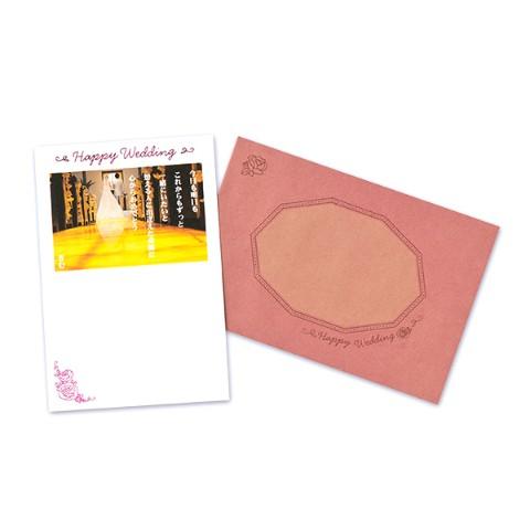 【きむ】【結婚式】プレゼントカード(ハッピーウェディング1)