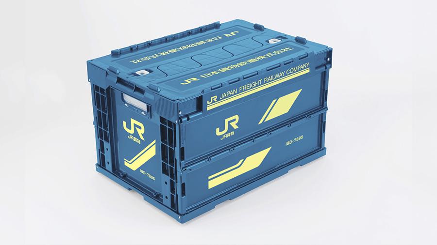 JR貨物コンテナ / 海上自衛隊護衛艦コンテナ / 善導課コンテナ