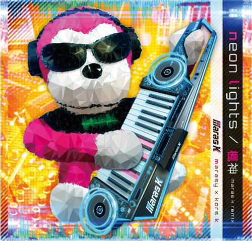 【VV限定】maras k /「Neon Lights」「 楓神」(maras k Remix)