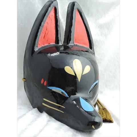 【狐面堂】半狐面「黒」