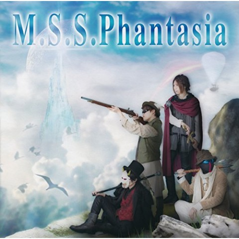 M.S.S Project / M.S.S.Phantasia【VV特典あり】