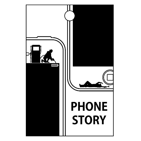 【VV限定】【天下一】Phone Story(メンテナンス ホワイト)