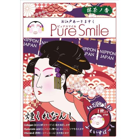 【フェイスパック】ピュアスマイル お江戸アートマスク 『紅だゆう』 ART03