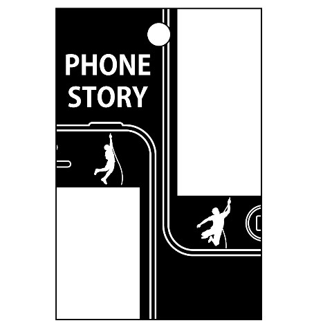 【VV限定】【天下一】Phone Story(ぶらさがり ホワイト)