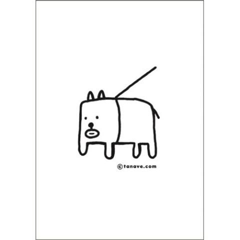 【田辺誠一】A5ノート(かっこいい犬白)