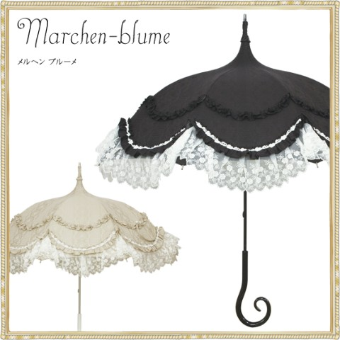【Lumiebre】marchen-blume(black)