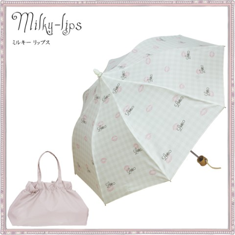 【Lumiebre】milky-lips(gray)