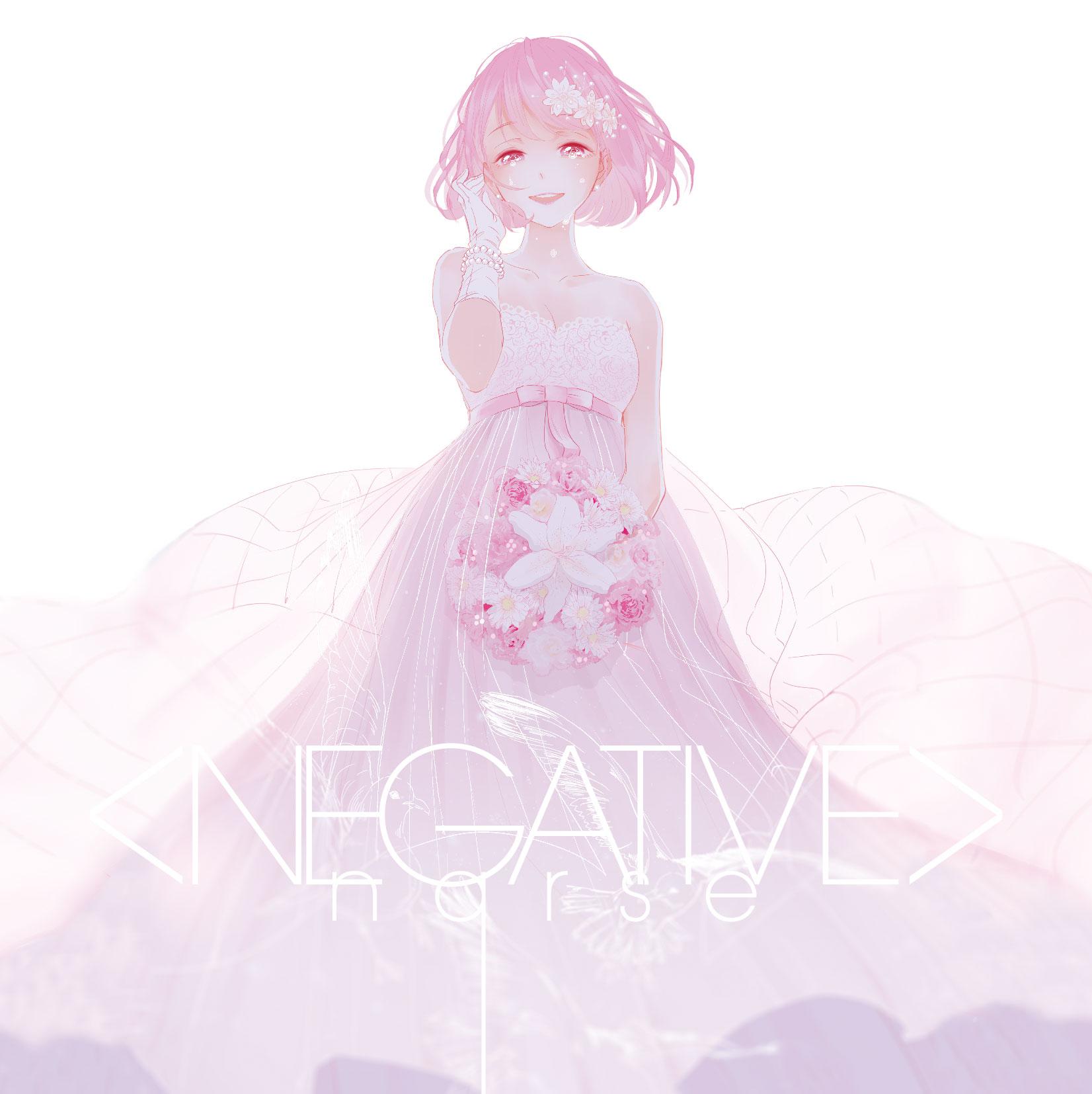 【nqrse】新進気鋭のラッパー/ボーカル