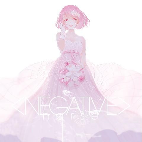 nqrse / NEGATIVE