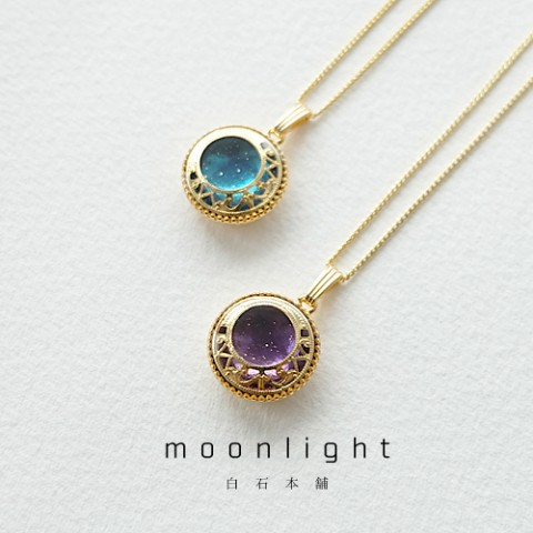 【白石本舗】moonlight purple