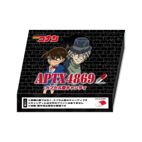 名探偵コナン APTX4869 アポトキシン キャンディ(コナン&ジン)