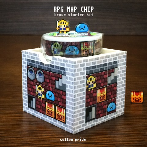 【cotton pride】RPG MAP CHIP *勇者スターターキット*