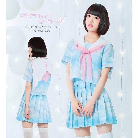 【ネオグラフィックセーラー服】天使セーラー fantasy blue