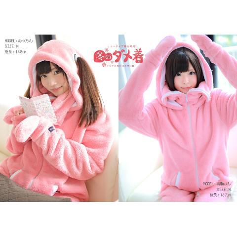 ニュータイプ着る毛布 冬のダメ着 ピンク M(〜165cm)